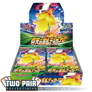 Astonishing Volt Tackle Booster Box